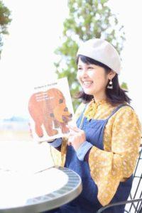 月田綾 プロフ写真